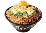 【本日発売】すた丼屋にガリ(×2)バタ唐揚げ合盛りすた丼!