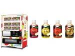 「青森りんごジュース」だけの自販機、東京駅と上野駅に登場