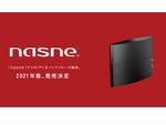 バッファローが「nasne(ナスネ)」継承 2021年春に発売へ