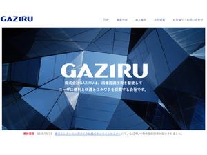 NECの画像認識技術を応用 スマホで撮るだけの個体識別サービス「GAZIRU」