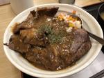 松屋の牛ステーキ丼で口の中を肉でいっぱいにしてガブガブしたい