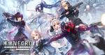 「凍京NECRO<トウキョウ・ネクロ> SUICIDE MISSION」で、「Thunderbolt Fantasy 東離劍遊紀」とのコラボイベント開催