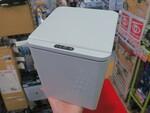 手をかざすだけでセンサーでフタが自動開閉する便利なゴミ箱が1500円