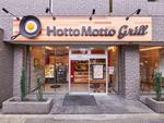 「ほっともっとグリル」、今期中に30店舗体制を構築する計画