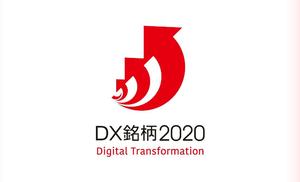 """日本企業は「手なり」文化から脱却し、出口としてのDXを""""特化した領域""""で活用せよ!"""