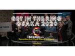 グローバルピッチイベント 「GET IN THE RING OSAKA 2020 -AI edition-」、12月3日に開催