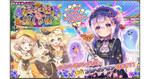 「FLOWER KNIGHT GIRL」にて、新イベント「お菓子の祭りと優しい歌」が開催