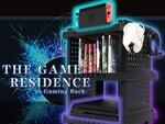 ゲーム機・ソフトをまとめて収納! 電源タップとHDMI切替器が付いたゲーミングラック