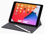 新MacBook Airにも迫る処理能力「iPad第8世代」レビュー
