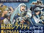 本格戦国シミュレーションカードゲーム『戦国IXA』がDMMでサービス開始!