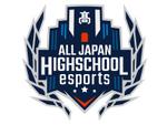 サードウェーブ、「第3回全国高校eスポーツ選手権」のエントリー期間を延長