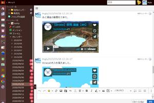 プロジェクト管理ツール「Hignull」、チャット機能のベータ版をリリース