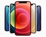iPhone 8よりも小型軽量! な5G対応iPhone 「iPhone 12 mini」は11月発売