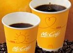 【本日スタート】マック「コーヒーM」150円→100円 今だけ
