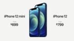 アップル「iPhone 12 mini」でミドルレンジ充実