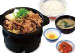 松屋「お肉たっぷり牛鍋膳」今年はトッピング付き!チーズ、カレーなどで味変も