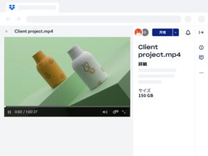 Dropbox、大容量ファイルのプレビュー機能などクリエイティブツールアドオンを発表