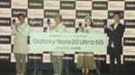 サムスン、テレワークやお絵描きに役立つ「Galaxy Note20 Ultra 5G」をアピール