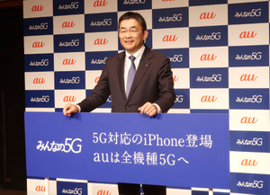 au、4Gの周波数からの5Gエリアは分けて掲載、i5G対応SIMへの交換は電話で対応