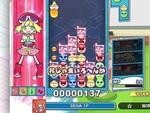 『ぷよテト2』の新ルール「スキルバトル」の紹介映像が公開!夢の頂上対決が進化して12月10日に発売