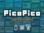 レトロゲーム遊び放題のiOSアプリ「PicoPico」が本日よりサービス開始