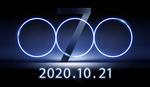 ASUS、21日14時からの新製品発表会を予告 ZenFone 7登場か