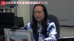 オードリー・タン氏が語った日本と地域の課題:NoMaps2020