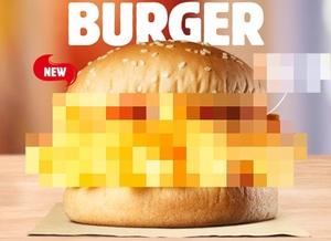 バーガーキング「ザ・フェイク・バーガー」味は謎。正体不明