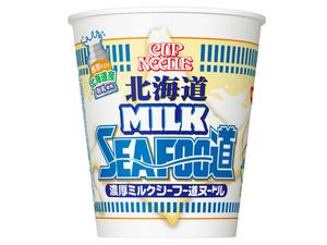 """カップヌードル濃厚ミルク「シーフー""""道""""ヌードル」今年も!"""