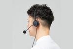 高解像度ドライバー搭載のビデオ会議向けヘッドセット3製品、エレコム