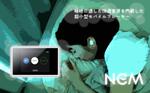 快眠をサポートする3D音源を内蔵した小型プレーヤー「NEM」、cheero