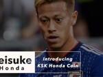 本田圭佑選手、ファンに向けたデジタル通貨「KSK HONDA コイン」を発行