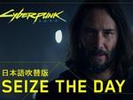 『サイバーパンク2077』キアヌ・リーヴス氏が出演する日本語吹き替えPVが公開