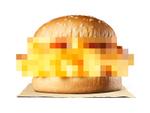 【本日発売】バーガーキング「???」290円の謎バーガー