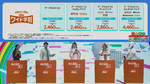 au、iPhone発売記念イベントをオンラインで開催 池田エライザさんらが駆けつける!