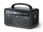 Anker、10万8000mAhで家電も使えて、8台同時給電も可なポータブル電源「PowerHouse II 400」