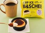 ローソン「カップアイスバスチー」濃厚なチーズ、カラメル感が楽しめる!