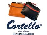 「Cortello Diffusion 栃木レザー Lラインマルチウォレット TCG-W-001」が40%オフ