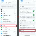 iOS 14はiPhoneの背面のタップでスクショも可能に