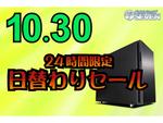 RTX 2080 Ti搭載PCが2万2000円オフ!パソコンショップSEVENの24時間限定セール