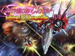 硬派な弾幕シューティング『Crimzon Clover - World EXplosion』が10月29日にSwitchで発売決定