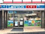 『DQウォーク』10月27日よりローソンコラボイベントが開催!