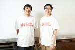 日本のCTO不足解消目指す 技術顧問による6カ月間のOJT付き採用支援サービス「CTOut」が始動