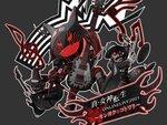 『真・女神転生 Ⅲ HD』で限定版に同梱される小冊子「月刊妖 特別最終号」のデジタル配信日が決定!