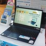 Ryzen搭載ノートPCがコスパに優れシェア拡大!その実情を「ヨドバシAkiba」で実際に聞いてみた