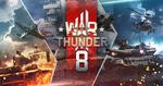 「War Thunder」、ストア商品50%オフなどの8周年記念のアニバーサリーイベント開催