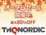 THQ Nordic Japanのタイトルが最大80%オフに!PS Storeで「オータムセール2020」を開催中