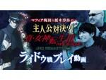 発売直前!『真・女神転生III HD』で葛󠄀葉ライドウ戦に挑戦するプレイ動画が公開
