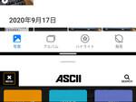 ファーウェイのスマートフォンは「Smart Multi-Window」でスマートに画面を分割できる