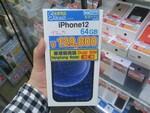 物理デュアルSIMが使えるiPhone 12/12 Proの香港版が入荷!